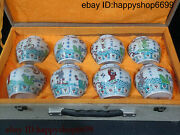 Collect Ancient China Dynasty Porcelain Eight Immortals Jar Flower Bottle Pair