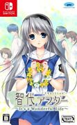 Tomoyo After Itand039s A Wonderful Life Cs Edition Nintendo Switch Prototype