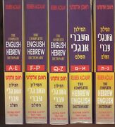 The Complete Dictionary By R. Alcalay English Hebrew / Hebrew English 5 Volumes