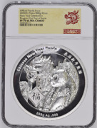 2020 China Silver 888g New Year Celebration Official Mint Panda Medal Ngc Pf70uc