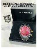 Independent X Mobile Suit Gundam Zeon Army 40th Anniversary Char Model Watch Jp
