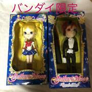 Groove Pullip Sailor Moon And Tuxedo Mask Set Bandai Limited Edition New Japan