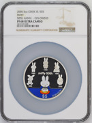 2005 S5 Cook Islands 5oz Silver Miffy 50th Anniversary Colorized Ngc Pf68uc