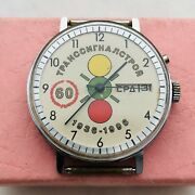 Rare Slava Traffic Lights 1936-1996 Ussr Watch Soviet Vtg 26j Wrist Old Russian