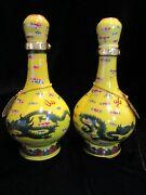 Chinese Yellow 2 Decanters Green Dragons 9 1/2 Tall 2005