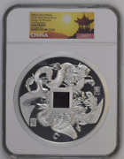 2018 China Kilo Silver Dragon And Phoenix Ngc Gem Proof First Releases Mintage 200