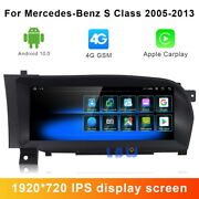 Android 10 Car Gps Radio Video Player Wireless Carplay For Mercedes Benz S Class