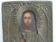 Jesus Christ Russian Orthodox Hand Painted On Wood Icon 19 C. In Brass Oklad.