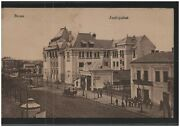 Romania - Buzau - See My Catalog - Luther Beer - Stores