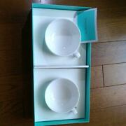 New And Co Tea Cup And Saucer Tumbler Grass Rare Limited Japan 274