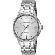 111623 Watch New From Tokyo Ship By Dhl
