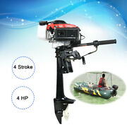4 Hp 4 Stroke Outboard Motor Boat Engine Non-contact Ignition Air Cooling System