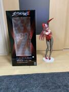 Darling In The Franxx Zero Two 002 Bunny Version Figure 1/4 Scale Freeing Japan