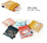 Inokichi Squeeze Top Small Pouch Handmade Japanese Pattern Coin Purse From Kyoto