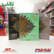 Quran With English Translation And Transliteration Small - A5 Size