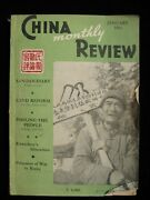 Vintage Magazine - China Review - 1952 January Issue