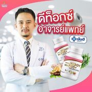 Yanhee Detox, Yanhee Veggy Mix Plus, Colon Cleansing, Excreted Waste, Detoxifica