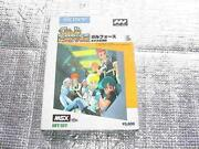 Used / Sony Msx2 Msx Gall Force Defense Of Chaos