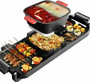 3 In1 Multi-functional Electric Indoor Steamer Removable Hot Grill Hot Pot