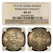Rouble 1913 Bc Romanov Dynasty Russia Ngc Ms64