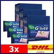 3x Handy Herb G-nite Supplement Sleep Well All Night Keep Skin Bright And Healthy