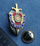 Badge Republic Of Kyrgyzstan State Committee For National Security Kgb 1918 2013