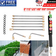 Pressure Washer Extension Wand 120 Inch Telescoping Replacement Lance ❉❤❉