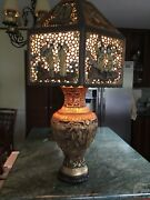 Chinese Cinnabar Style Lamp, Shade 12 Ornately Carved Wood Panels, Paper Lined