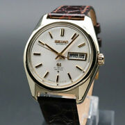 Grand Seiko Oh Finished 1968 Antique 6146-8000 61gs Day-date Cap Gold Vintage