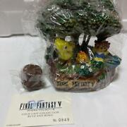 Final Fantasy Ⅴ Butts And Chocobo Cold Cast Collection Figure Square Enix