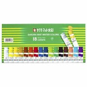 18 Color Matte Watercolor 12ml Poly In Tube Japan Import
