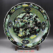 18.2china Porcelain Qing Kangxi Famille Rose Character Sunflower Mouth Plate