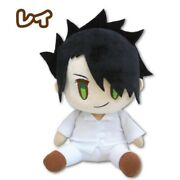 The Promised Neverland Sitting Plush Doll S Ray 2010 -1800