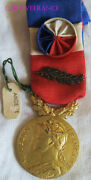Dec5103 - Medal Of Honour Of / The Work 1975 Class Grand-or