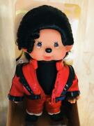Monchhichi Michel Jackson Thriller Rare New Vintage Toy Collection Red A339