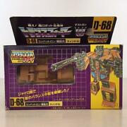 Transformers Train Bot Swindle D-68 Supply Soldier Vintage Japanese Toy A360