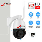 Security Camera System Wireless Pan/tilt 2way 5mp 20xzoom Audio Microphone 64g