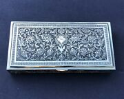 Superb Vintage Solid Silver Engraved Persian Isfahan Cigarette Box 290g