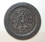 19thc. 49 Cm Antique Rare Red Copper Hand Hammered Engraved Tray Silver Inlaid