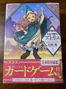 Tongari Boushi No Atelier Of Witch Hat Vol. 5 Limited Edition Manga + Card Game