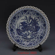 12.4rare China Porcelain Qianlong Blue And White Unicorn Lines Hollow Out Plate
