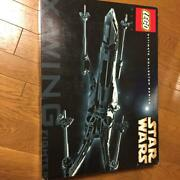 Lego Star Wars Ultimate Collector Series X-wing Fighter 7191 Used Retired