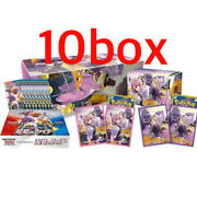 Pokemon Card Game Clara Sword Andshield Savory Set Twin Matchless Fighters 10box