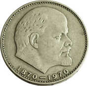 1970 Ussr 1 Ruble Coin Soviet Russian Coin 100 Years Of Leninand039s Birth Xf