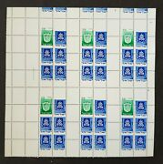 Israel 1984 Town Emblems Beautiful Sheet For 6 Booklets See Scan Mnhn130