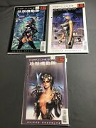 Ghost In The Shell Human Error Process Comics 1-3 🔥