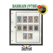 Collections For Sale Bahrain 9788 Mint Nh Stamps From 1933 Thru 2004