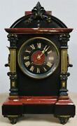 Antique French 19thc 8 Day Striking Ornate Marble And 2 Tone Bronze Mantle Clock