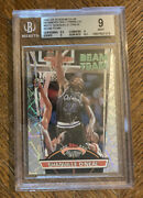 1992-93 Stadium Club Beam Team Members Only Shaqiulle Oandrsquoneal Bgs 9 Lfcab379