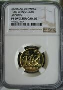 1980 China Moscow Olympics Archery Gold 300 Yuan Ngc Pf-69 Ult.cameo
